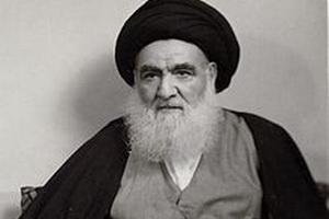 مرجع تقلیدی که ده ها مرکز مهم اسلامی و تبلیغی در نقاط مختلف جهان تاسیس کرد