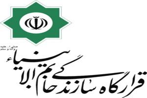 فعالیت بیش از ۳۰۰ روحانی در قرارگاه سازندگی خاتم الانبیاء(ص)