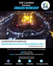 کارگاه آموزشی رهبری اهل بیت(ع) در اربعین در لندن برگزار میشود