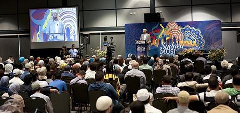سومین همایش سالانه مسلمانان سیدنی برگزار می شود