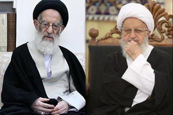 آیات عظام  مکارم شیرازی وشبیری زنجانی، جویای حال آیت الله العظمی  موسوی اردبیلی شدند