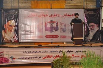خط اصیل اسلام در ایران تجلی یافته است