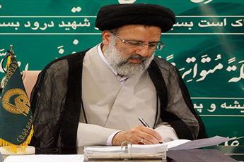تسلیت توليت آستان قدس رضوي به مناسبت دو حادثه غمناک