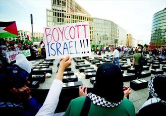 بانک آلمانی حساب بانکی جنبش بایکوت اسرائیل را مسدود میکند