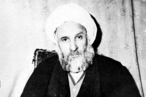 مبارزه ضداستعماری شیخ بروجرد و تقدیر امامخمینی از او