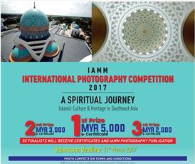 مسابقه عکاسی «سفر معنوی؛ فرهنگ و میراث اسلامی جنوب شرق آسیا»