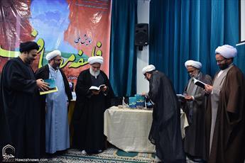 دو کتاب جدید علوم عقلی در تهران رونمایی شد