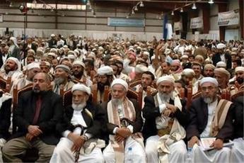 بیانیه علمای یمن به مناسبت هفتمین سالگرد انقلاب بحرین