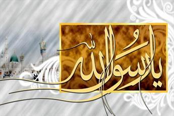 سیره پیامبر رحمت (ص) در مزاح با دیگران