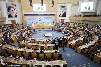 اختتامیه کنفرانس بین المللی وحدت آغاز به کار کرد