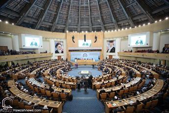 بیانیه پایانی سیودومین کنفرانس بینالمللی وحدت اسلامی