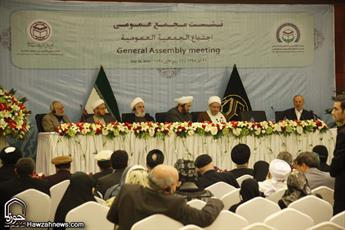 تصاویر/ نشست مجمع عمومی سی امین کنفرانس بین المللی وحدت اسلامی -(۹)
