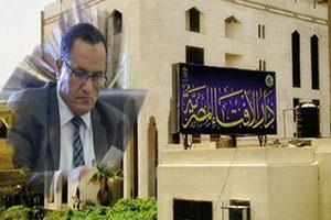 قانون ساماندهی فتوا در پارلمان مصر تصویب شد