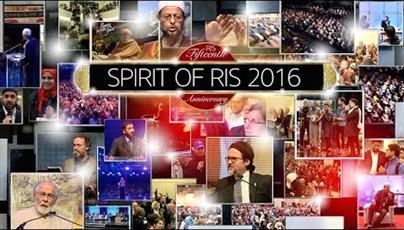 برگزاری کنوانسیون سالانه  احیای روح اسلامی در تورنتو