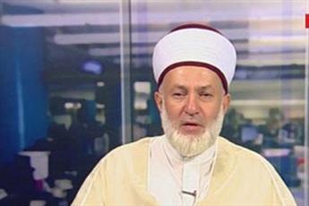 مراسم سالگرد درگذشت دبیرکل جنبش امت لبنان برگزار میشود
