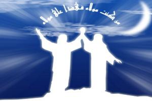 اجتماع بزرگ غدیریون در شهرکرد برگزار میشود