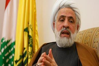 مراسم تحلیف ریاست جمهوری ایران نتیجه انتخابات مردمی آزاد است