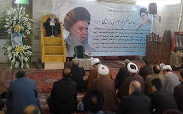 مراسم اربعین ارتحال آیت الله العظمی موسوی اردبیلی در کرمانشاه