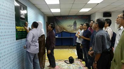دارالقرآن «الهدی» در کوآلالامپور افتتاح شد + عکس