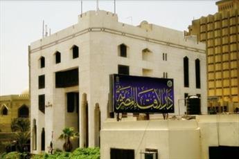 دارالافتاءمصر: قرائت قرآن به همراه موسیقی شرعاً حرام است