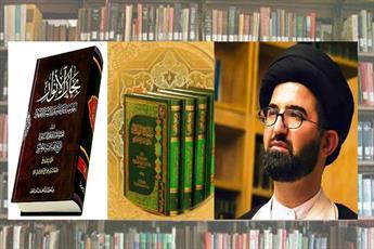 نیم نگاهی به کاربرد حدیث و نوآوری های محدثان و علمای شیعه