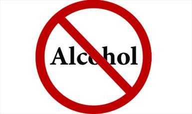 سیاستمداران اندونزی خواستار ممنوعیت کامل مشروبات الکلی شدند