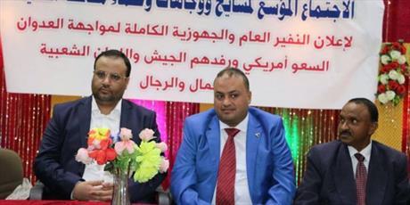 مردم و بزرگان استان الحدیده یمن علیه عربستان فراخوان عمومی دادند