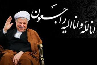پیکر یار دیرین امام و رهبری سهشنبه از دانشگاه تهران تشییع میشود