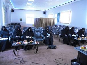 نشست اختصاصی پایان نامه های سطح سه حوزه خواهران یزد برگزار شد