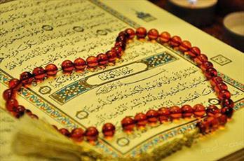 چند نکته پیرامون قرائت قرآن