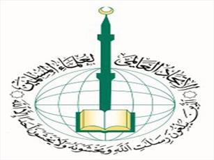 """الاتحاد العالمي لعلماء المسلمين يفضح """"أم هارون"""" ويكشف أهداف ابن سلمان و""""MBC"""" الخبيثة"""