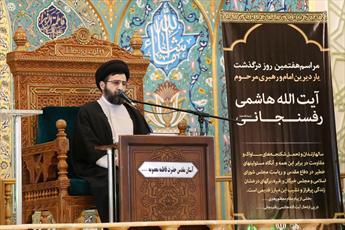 آیت الله هاشمی رفسنجانی مصداق یک مجاهد اصیل بود/ شخصیتها را تا زنده هستند تجلیل کنیم