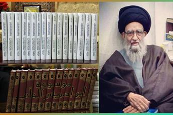 ثمره ۷۰ سال تلاش استاد حوزه نجف در تدوین موسوعه ۲۱ جلدی ابن عباس