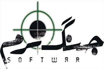 راهبردهای جنگ نرم دشمنان  در نگاه قرآن/مجازات شایعه سازان در جامعه اسلامی