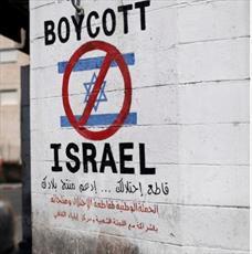 حق فعالیت به جنبش فلسطینی  دانشگاه فوردهام  داده نشد