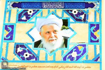 نکوداشت آیت الله ربانی(ره) در تهران برگزار شد