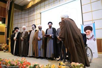 اساتید شاهد و ایثارگر حوزه تجلیل شدند