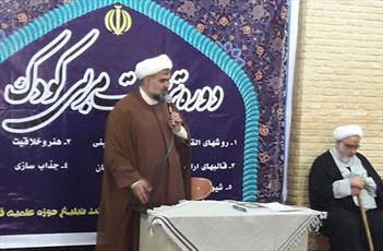 دوره تخصصی تربیت مربی کودک ونوجوان در شیراز برگزار شد