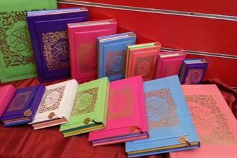 الازهر چاپ قرآن های رنگی را ممنوع کرد