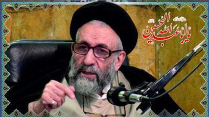 برنامه های مجالس بزرگداشت آیت الله خسروشاهی در تهران