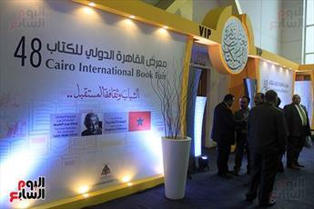 شرکت الازهر در نمایشگاه بین المللی کتاب مصر
