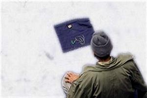 نماز با طمأنینه در سرمایی که اشک چشم یخ میزد