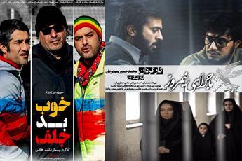 طنز، سیاه نمایی و یک قطعه تاریخی از ترورهای سازمان مجاهدین خلق