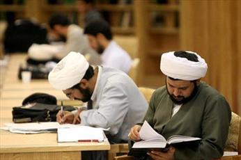 موشن گرافیک | ثبت نام حوزه علمیه مشکات در سال تحصیلی جدید