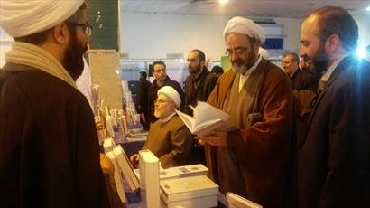 نمایشگاه تخصصی «اندیشه راقی» در تهران افتتاح شد