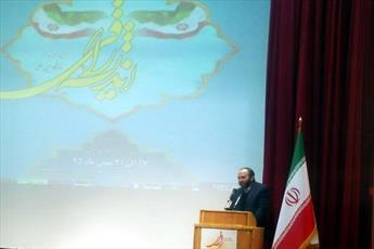انقلاب ایران تجلی اسلام ناب محمدی(ص) است