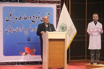سی و هشتمین دوره مسابقات قرآن برگزار میشود