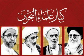 نظام بحرین فاقد نازلترین اصول عدالت است/ شهید سهوان از قربانیان شکنجه و کشتار غیرقانونی است