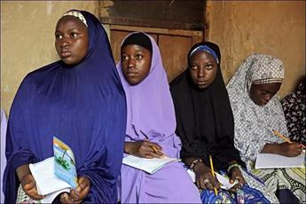 مخالفت دادگاهی در نیجریه با ممنوع ساختن حجاب در مدارس
