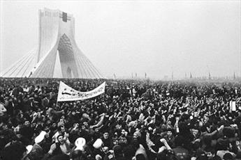 غرب قبل و بعد از انقلاب اسلامی